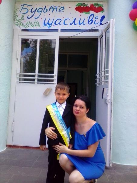 Алина Мудрагель, 33 года, Никополь, Украина