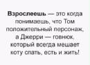 Серебрушкин Александр |  | 31