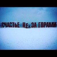 Фотография анкеты Виктора Ячменева ВКонтакте