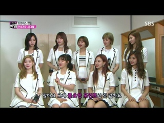170606 Интервью Twice для SBS @ Night of Real Entertainment.