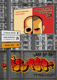 Лев Киселёв фотография #45