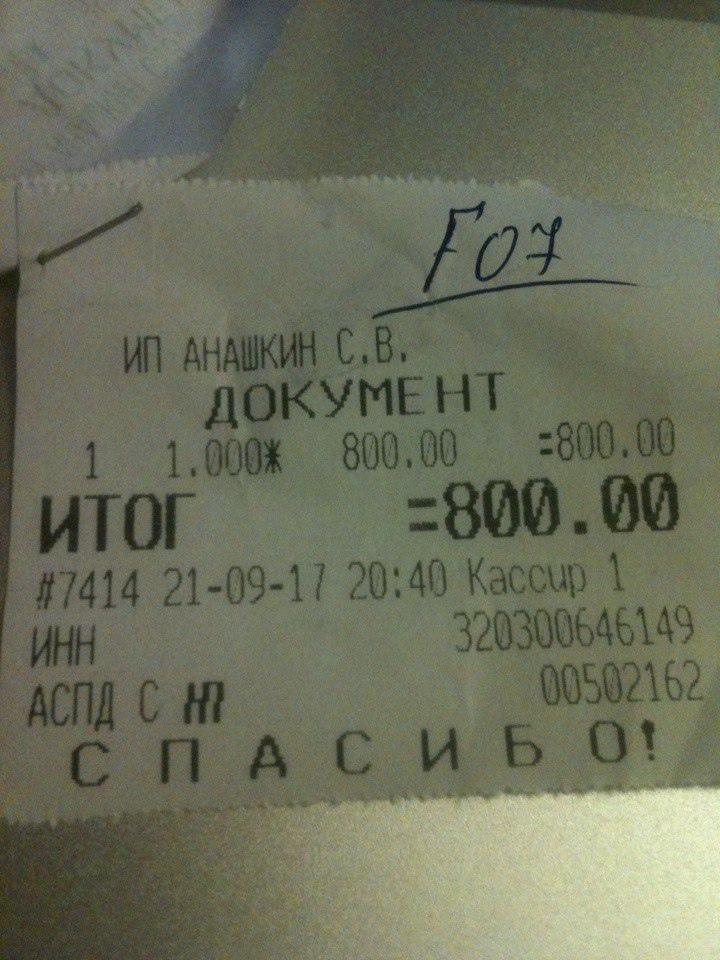 фото из альбома Павла Максимова №1