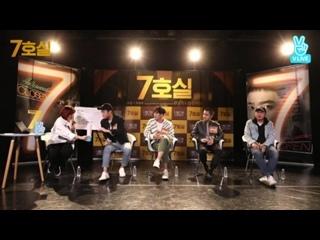 "171028 EXO DO Kyungsoo @ Talk live ""Room №7"" Full Ver."