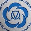 ФААМО (Федерация Айкидо Айкикай Московской облас