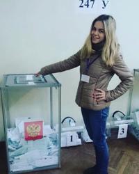 Анна Ростикова фото №23