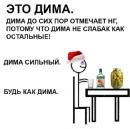Персональный фотоальбом Дмитрия Бурковского