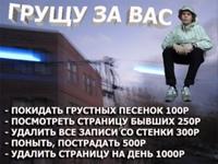 Александр Маслов фото №27