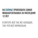 Даша Иванова фотография #14