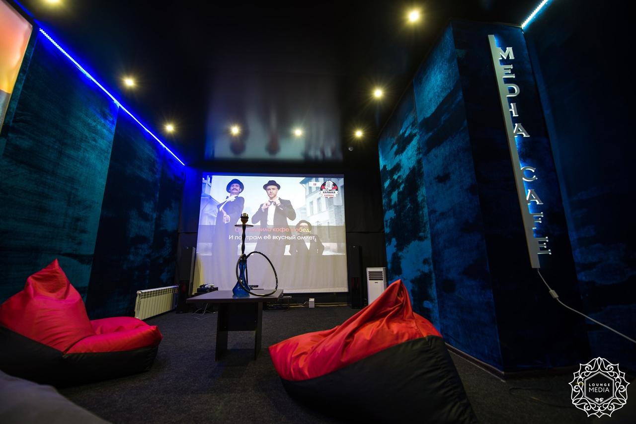 Media-Cafe