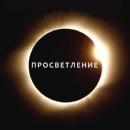 Фотоальбом Андрея Корнева