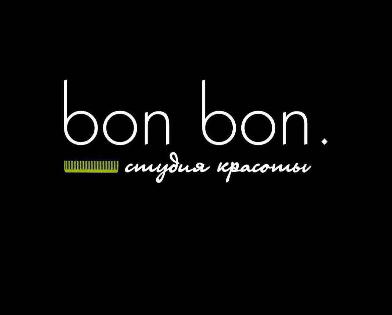 Студия красоты bon bon