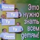 Чергик Богдан | Москва | 4