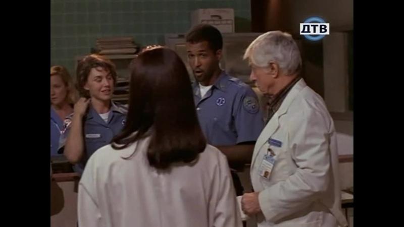 Диагноз Убийство 4 сезон 9 серия 1996