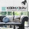 Karniz.ru   Интересные решения для Вашего дома
