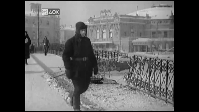 Сталин и предательство Ленинграда Великобритания BBC 2002 год