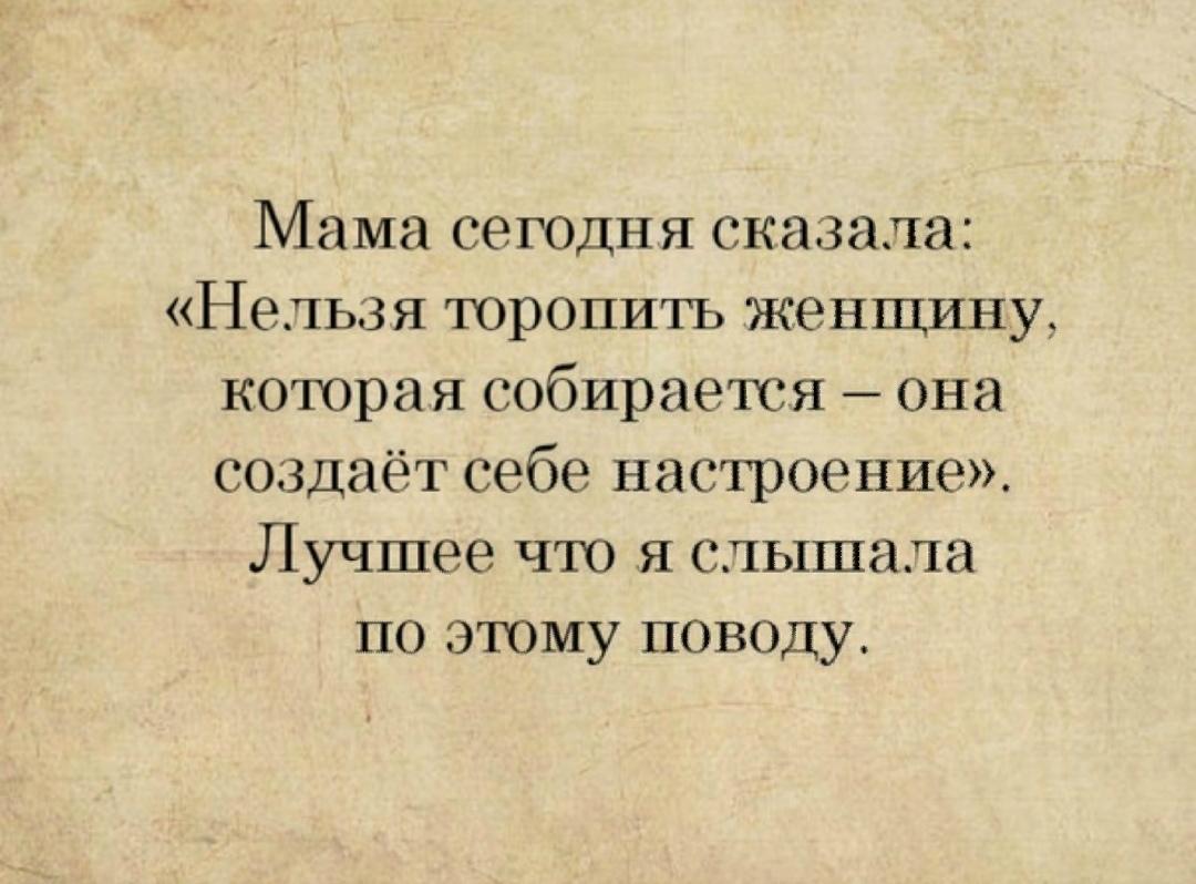 фото из альбома Ольги Беркут №2