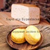Сыр козий прикопченный