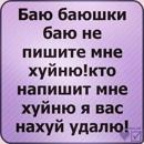 Фотоальбом Андрея Николаева