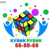 Фотография Кубик Рубик ВКонтакте