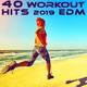 Workout Trance, Workout Electronica - EDM Workout Hits Hard Progressive Psy Trance Session Three, Pt. 2