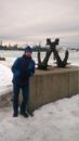 Личный фотоальбом Aleksey Treshenko