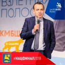 Персональный фотоальбом Дмитрия Суханова
