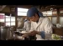 El Cocinero del Emperador CAP 7 Audio Latino