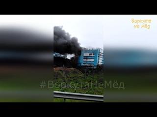 """#ВоркутаНеМёд   Пожар в здании фабрики шахты """"Воркутинская"""" в Воркуте локализован"""