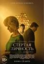 Гридин Никита | Санкт-Петербург | 19
