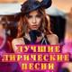Т.ГВЕРДЦИТЕЛИ - украденное сердце Пиросмани
