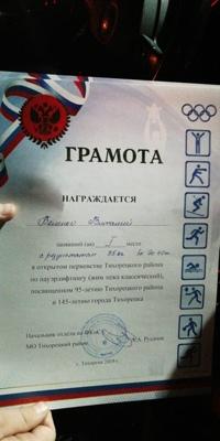 Виталий Яшин фото №44