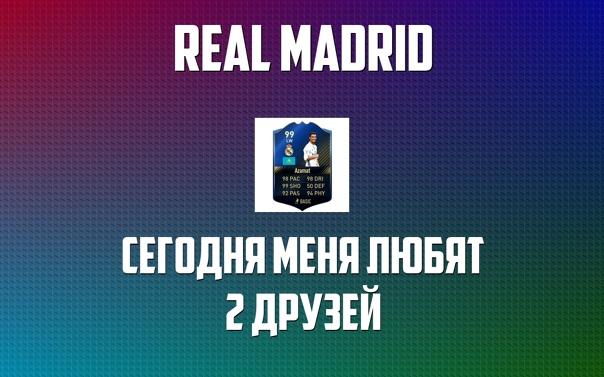 Real Madrid: Вот столько друзей меня сегодня любят!   Такой же анализ можно сделать здесь : https://vk.com/app7049584