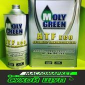 Трансмиссионное масло MOLY GREEN ATF Eco