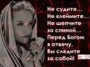 Личный фотоальбом Елены Сидоровой