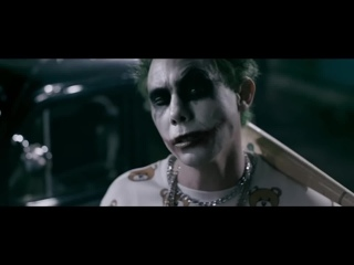 Нигатив - Гуинплен   2016 год   клип [Official Video] HD (Триада) (Джокер) (негатив, неготив, ниготив, треада)