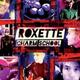 Roxette - Dream On