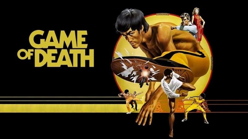 Игра смерти 1978 Game of Death реж Р Клауз Брюс Ли