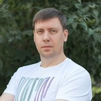 Фотография Андрея Пигалева