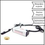 Микронаушник «Hands-free+ PRO» магнит (проводное подключение к телефону)