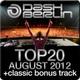 ► Track 4 - EBANYBASS - Музыка в машину
