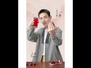 #ZhuYilong #ЧжуИлун реклама KFC
