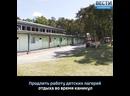 Депутаты Горсовета предложили продлить работу детских лагерей отдыха во время каникул