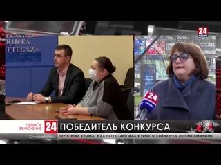 «Черноморнефтегаз» стал победителем конкурса на лучший коллективный договор