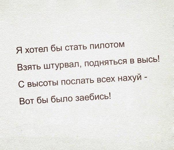 Andrey, 47, Tula