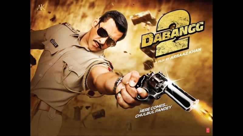 Сув 2 Индийский фильм 2012 год В ролях Салман Кхан Сонакши Синха Арбааз Кхан Пракаш Радж Винод Кханна и другие