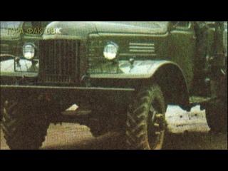 Был ли советский ЗИС-151 копией американского Студебеккер US6?