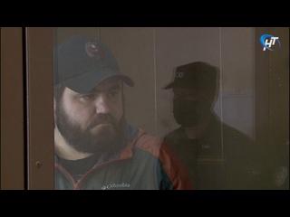 Новгородский районный суд приговорил Сергея Мудлу к 5,5 годам в колонии-поселении