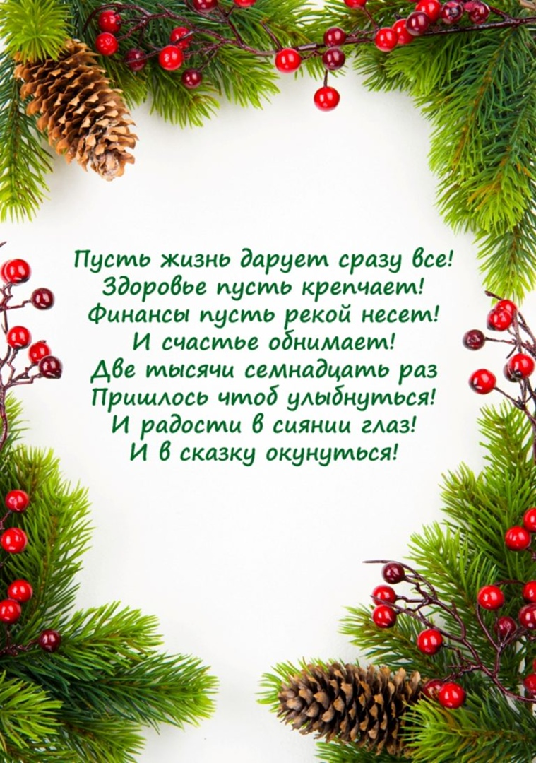 photo from album of Alik Gilyaev №1