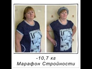 Видео от Людмилы Рапецкой
