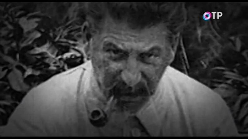 Сталин Террорист и массовый убийца Вспомнить всё HD